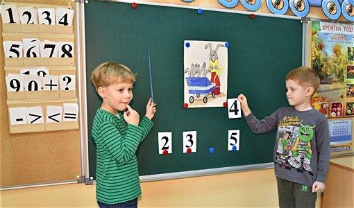 Картинки по запросу развивающие занятия для малышей королев